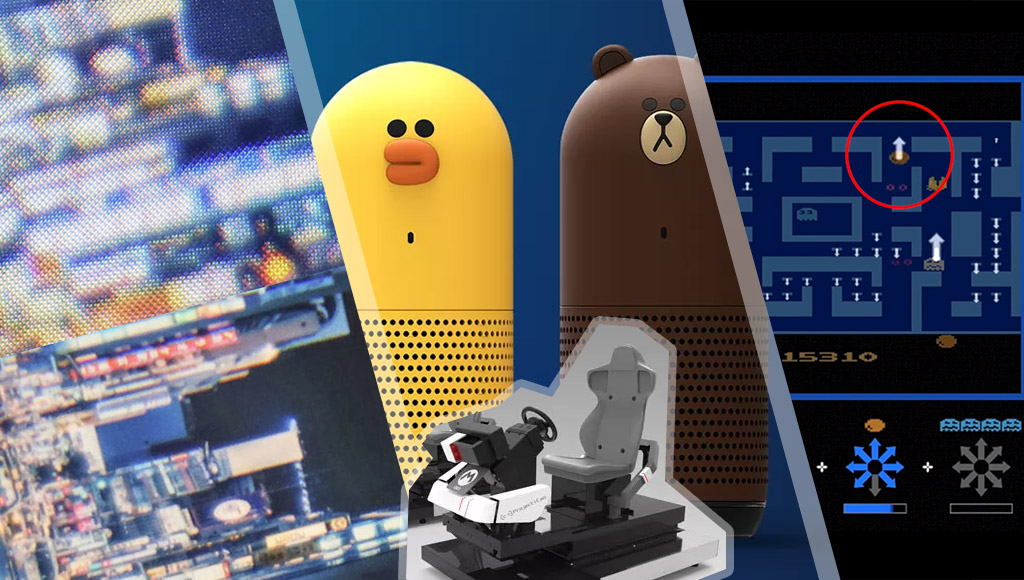 VR resolution comparison, Line smart speakers, Ms. Pac-Man and a Mario Kart VR seat